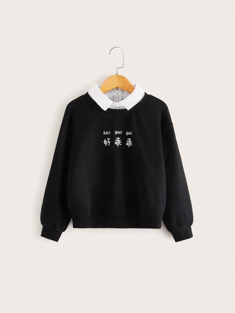 Girls Contrast Collar Chinese Characters Print Pullover