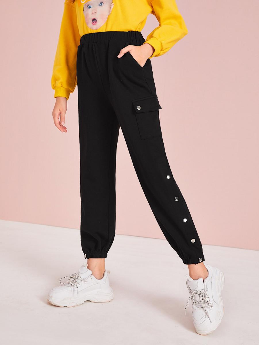 Girls Press Button Side Sweatpants