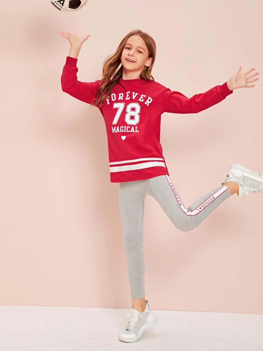Girls Varsity Print Pullover & Tape Side Leggings Set