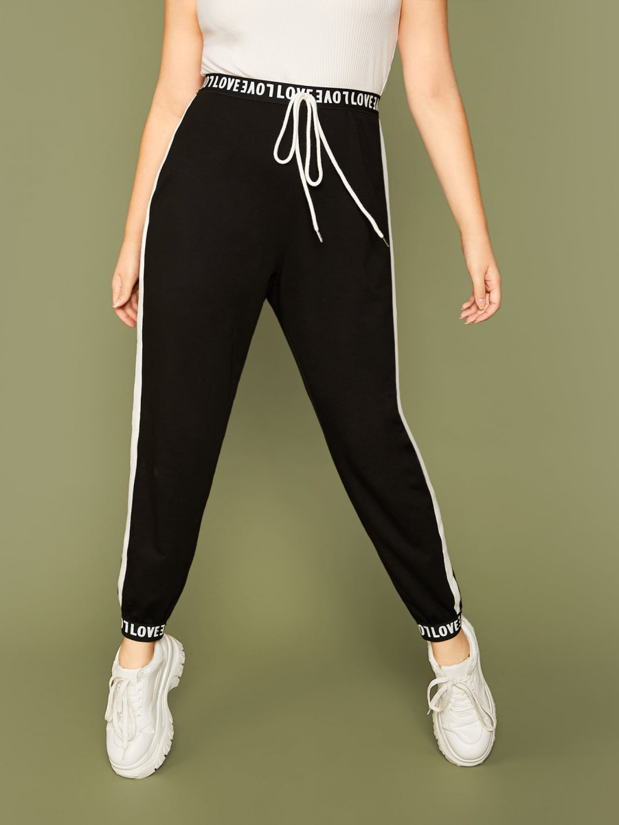 Plus Letter Graphic Trim Striped Side Joggers