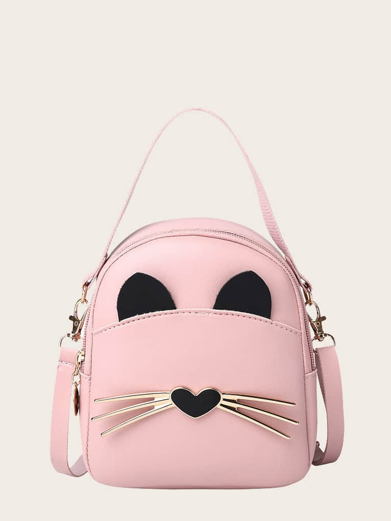 Girls Cat Design Curved Top Backpack